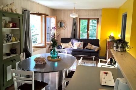 Gîte*** Val Cenis-Lanslevillard. 70m2 - Lanslevillard - 公寓