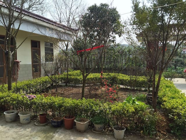 道缘仙谷(九龙塘店) - 句容 - House