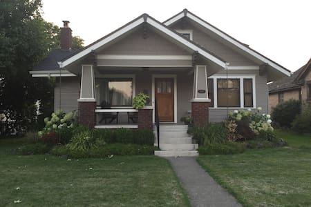 Location! Private Charming Craftsman