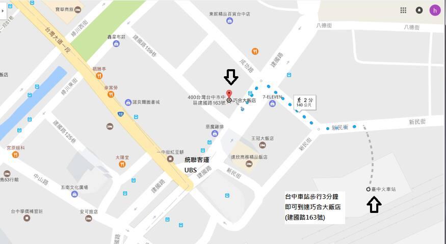 女生宿舍旅人(不含早餐)台中車站3分鐘、近宮原眼科API