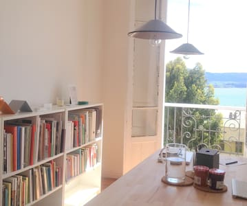 Beautiful flat in front of the bay - 桑坦德 - 公寓