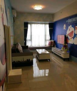 靠近方特欢乐世界、情侣家庭出行首选、温馨家庭房 - Zhuzhou - Appartement