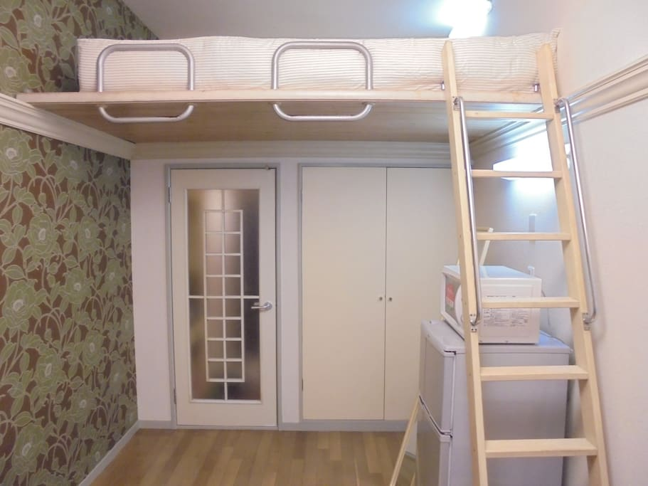 Useful Loft