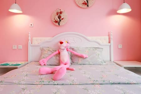 【榴莲连锁短租公寓】~浪漫粉色温馨一居小公寓