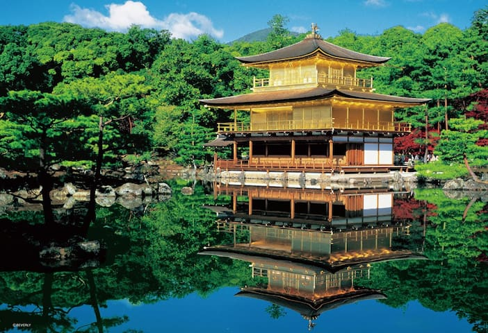 Kinkaku-ji is 5min on foot.Privately reserved. - Kita Ward, Kyoto - Apartament