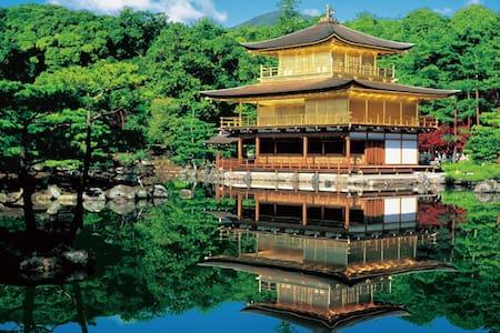 Kinkaku-ji is 5min on foot.Privately reserved. - Kita Ward, Kyoto - Daire