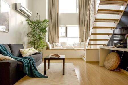 奥城商业附近—简约北欧风情.阳光整套LOFT结构房 - Tianjin - 아파트