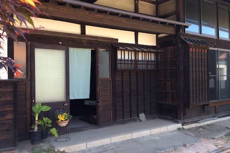 Traditional Japanese Farm House (180yrs) - Tatsuno-machi - Rumah
