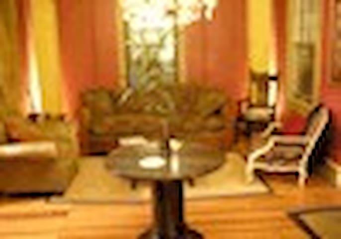 Room 8, queen / shared bath b&b - Ocean City - Bed & Breakfast