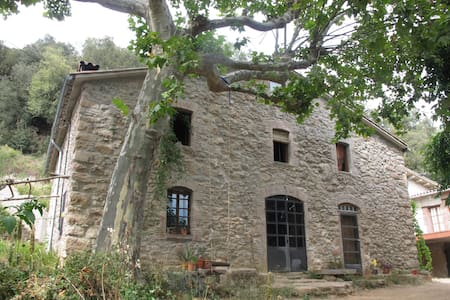 Masía con increibles vistas - Arbúcies - House - 1