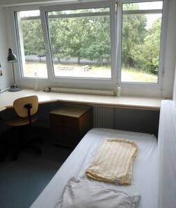 Chambre à la chantrerie - Nantes - Huoneisto
