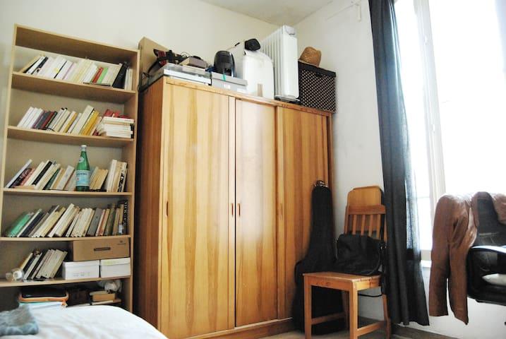 Habitacion privada a proximidad de Paris