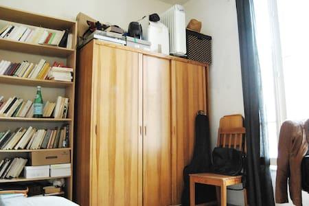 Chambre alentours Puces Saint Ouen, 20 min Paris