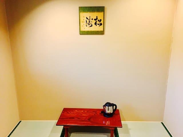 KYOTO 上賀茂神社から徒歩3分!!『丸弥  賀茂川テラス302号室』