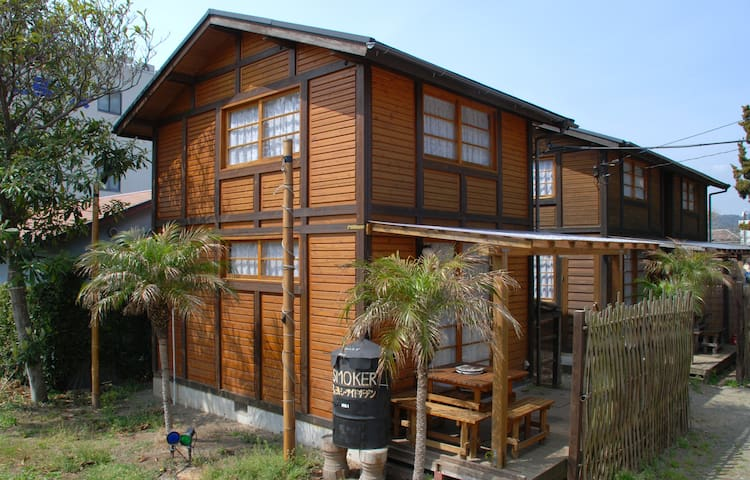BBQ Beach Cabin、2-5peaple、Izu、弓ヶ浜へ30mの貸し別荘ログハウス