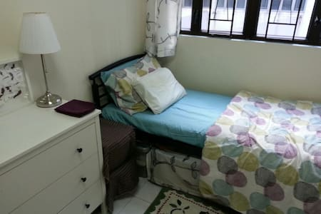 Cozy Single Room in Kennedy Town - Hong Kong - Apartment