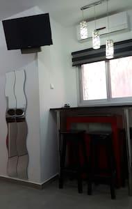 Studio next to the beach - Bat Yam