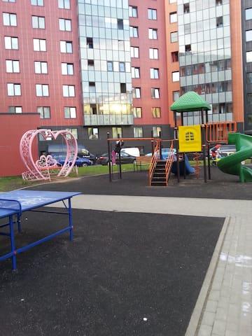 Уютные аппартаменты рядом с парками - Pushkin - Apartment