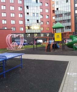 Уютные аппартаменты рядом с парками - Pushkin - Wohnung