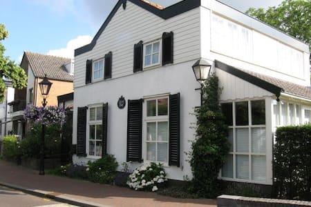 Cottage house Muiderberg - Muiderberg - Haus