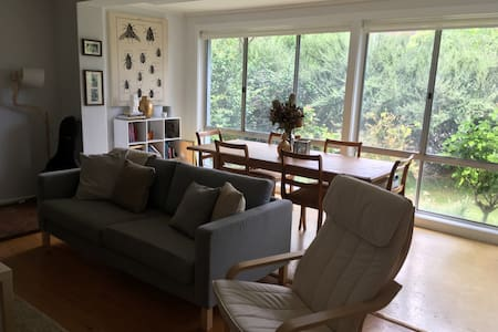 Bluebell Townhouse - Lyneham - 連棟房屋