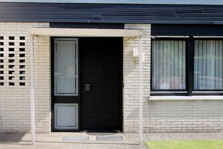 Apartment for 1 or 2, Nordhorn City - Nordhorn - Appartement