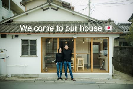 Sophisticated old Japanese house (roomA)