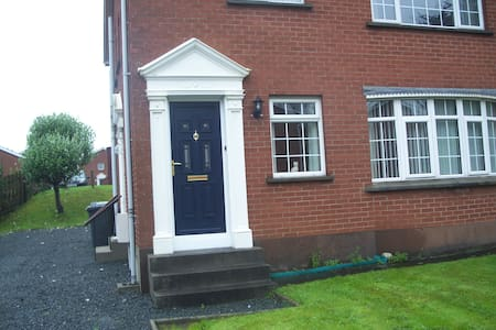 Star of the County Down short stay. - Holywood - Wohnung