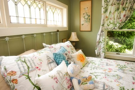Country Cottage Garden Apartment - Great Barrington - Apartment