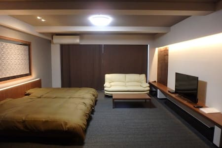 2minutes walk to kawaramachi stations - Kyoto - Apartment