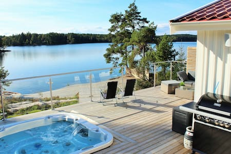 Lovely place at Lake, in fantastic nature - Härryda N - House
