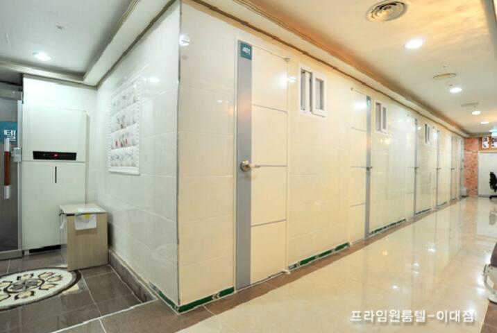 프라임원룸텔