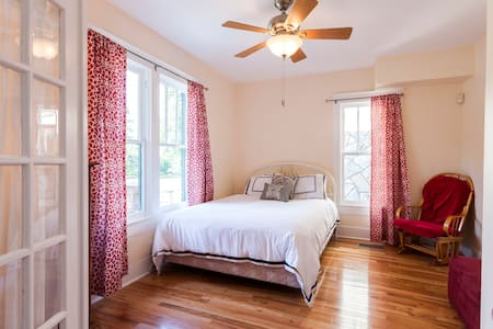 PRIVATE ROOM 3 MIN TO DOWNTOWN - Nashville - House