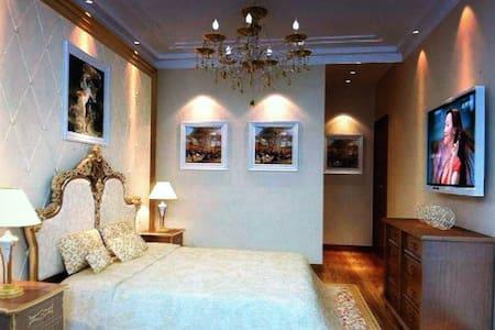 Sweet and two bedrooms - Hazard