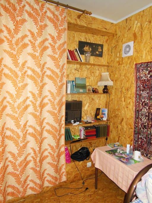 комната-домик на 2-3 человека