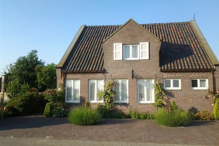 "Welkom in B & B ""La Rose"" Overpelt - Overpelt - Bed & Breakfast - 2"