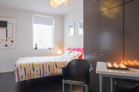 Amsterdam, Utrecht & Gouda (nearby) - Bodegraven - Bed & Breakfast