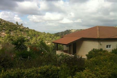 Judian Mountain paradise - Mata - Casa