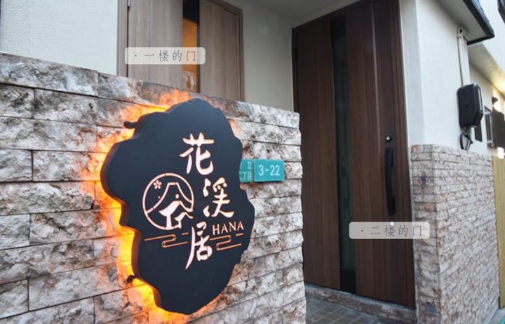 10mins to Namba!/Near Sumiyoshi-taisha/Big Bath