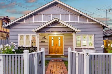 Victorian beauty 6 km from city CBD - Yarraville - Huis