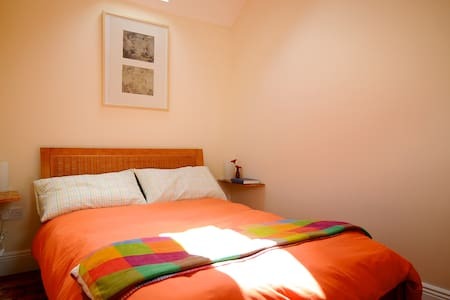 Cosy D. Room walk to city centre - Dublin  - 独立屋