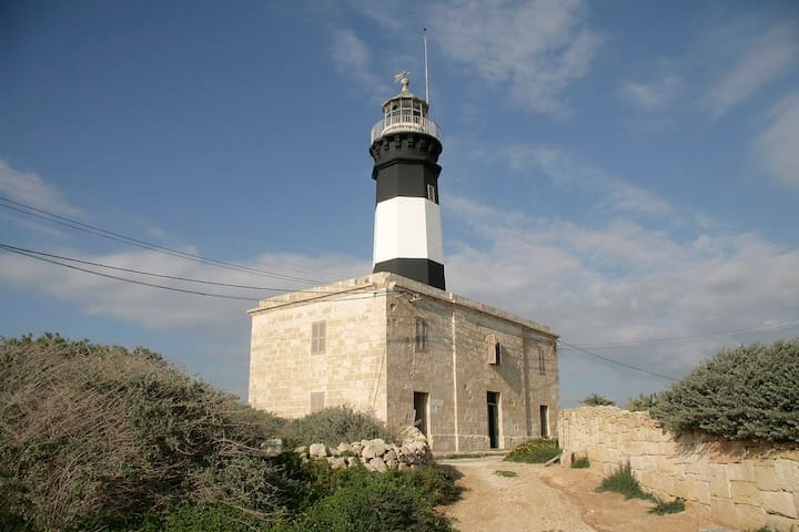 Unique Lighthouse Stay Apartment B