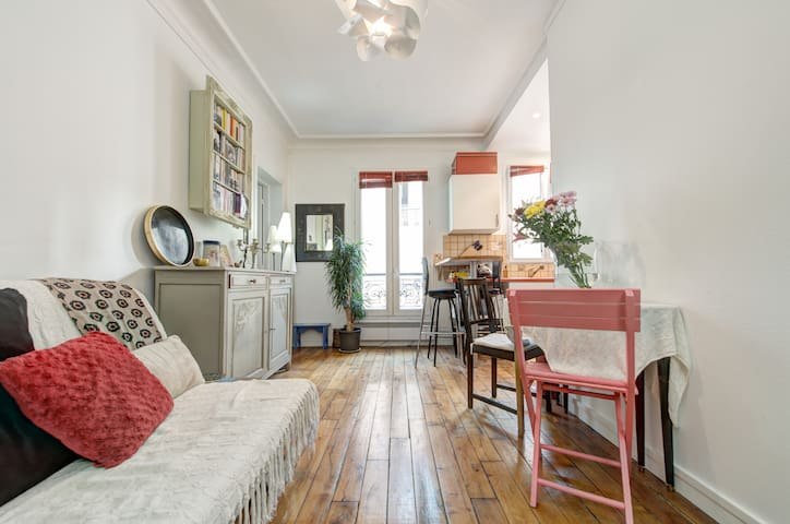 LOVELY FLAT IN NOTRE-DAME, JUSSIEU