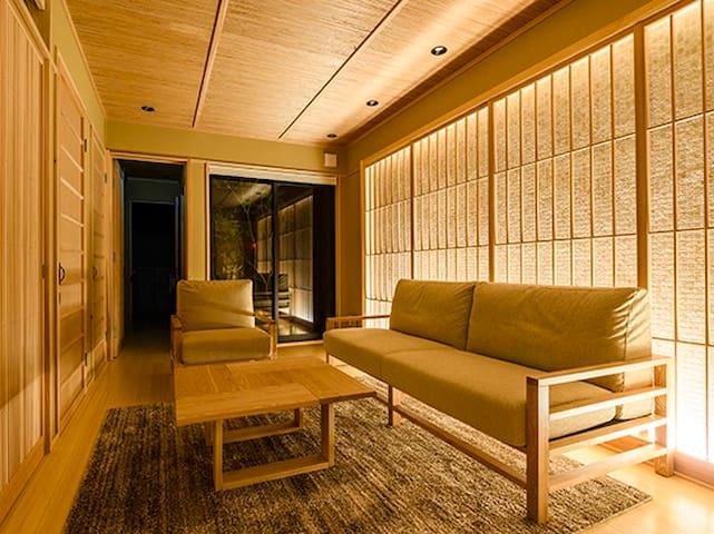kyoto villa soso - Shimogyo Ward, Kyoto - House