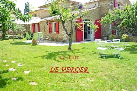 Le verger - Saint-André-d'Olérargues - 一軒家