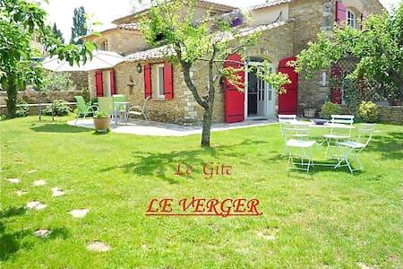 Le verger - Saint-André-d'Olérargues - Ev
