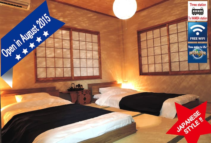 Limited Time Discount Offer!!Osaka Namba USJ~(K-A) - Osaka - Bed & Breakfast