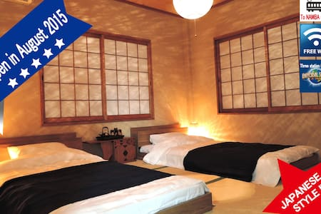 Limited Time Discount Offer!!Osaka Namba USJ~(K-A) - Ōsaka-shi