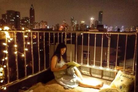 市中心带全景露台的小阁楼,景点地铁站步行十分钟 - Nanjing