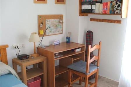 Alquilo habitación individual - Tomares - 아파트